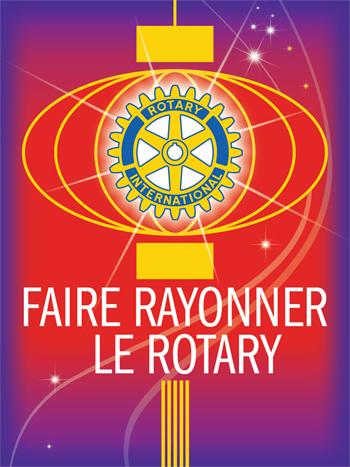 Intégrer la charte graphique du Rotary International dans un site all-in-web, thème 2014-2015