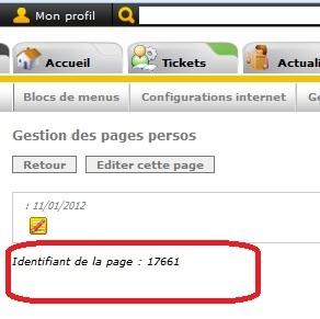 Connaitre le numéro de son instance all-in-web ou le numéro d'une page, Fig 6. Numéro d'une page